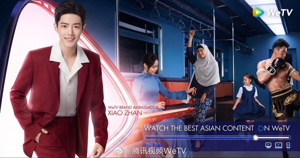 肖战 x 腾讯视频WETV:全球代言人