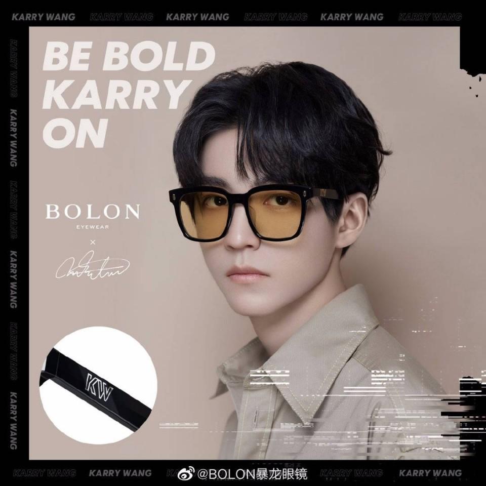 王俊凯 x 暴龙眼镜:全球代言人