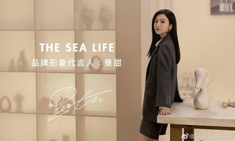 景甜 x The Sea Life