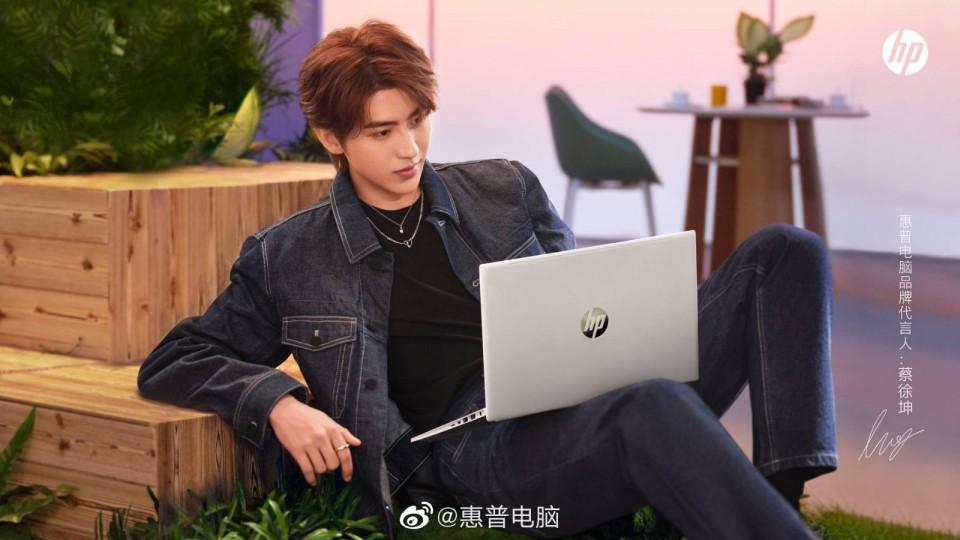 蔡徐坤 x 惠普电脑
